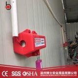 工業插頭鎖家用電器開關插頭鎖盒小號BD-D41