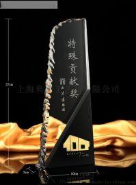 南京五一员工福利礼品定制、杰出贡献员工奖杯厂家直销