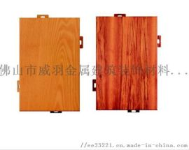 幕墙铝单板 装饰铝单板 装饰铝单板