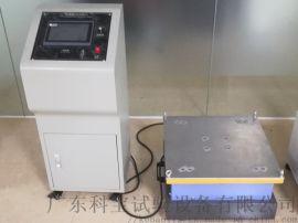 机械式振动台 工频振动试验台
