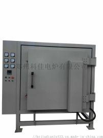 高温智能箱式电阻炉 箱式马弗炉 实验箱式炉