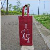 深圳環保時尚禮品袋