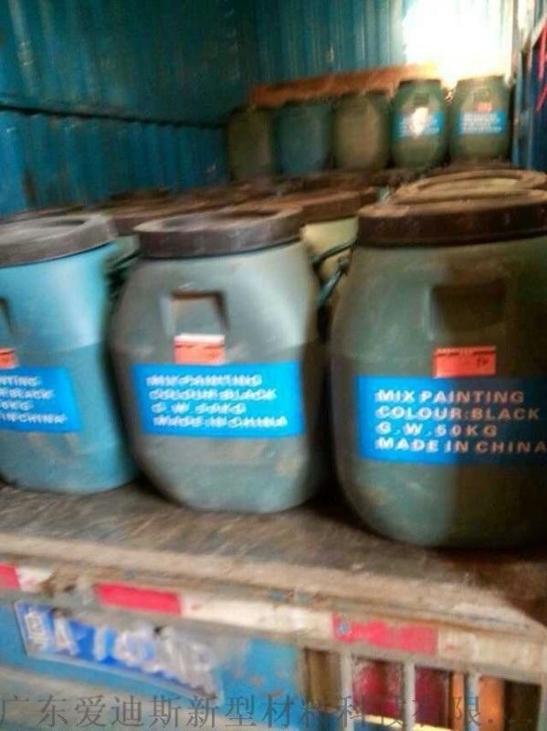 援助武汉水性聚合物改性沥青防水涂料