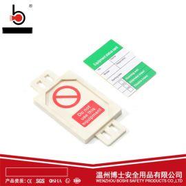 微型固定资产安全使用标识牌脚手架挂牌BD-P31