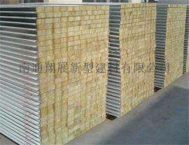 950-1150岩棉夹芯板