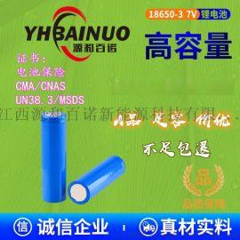 工厂高容量足容A品18650**电芯3000mAH**电池小风扇用**电池