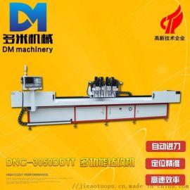 大型数控立式钻床 3米四主轴多功能钻攻机 钻孔速度快精度高