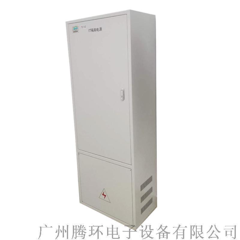 騰環8KW  IT系統隔離電源配電櫃絕緣監測報