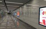 隧道地鐵站/人行通道用裝飾搪瓷鋼板建築材料