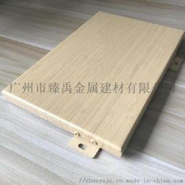 铝扣板,铝扣板厂家直销,工程铝扣板定制