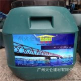 湖南常德耐博仕fyt-1桥面防水涂料供应