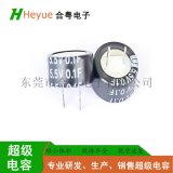 超级电容纽扣法拉电容5.5V 0.1F C型
