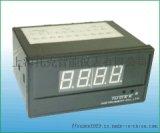 上海託克DH3-SVA1B輸入電源24伏感測器