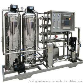 医用无菌水,反渗透纯化水设备,达旺RO工业纯水机