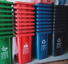 西安垃圾桶分类垃圾桶