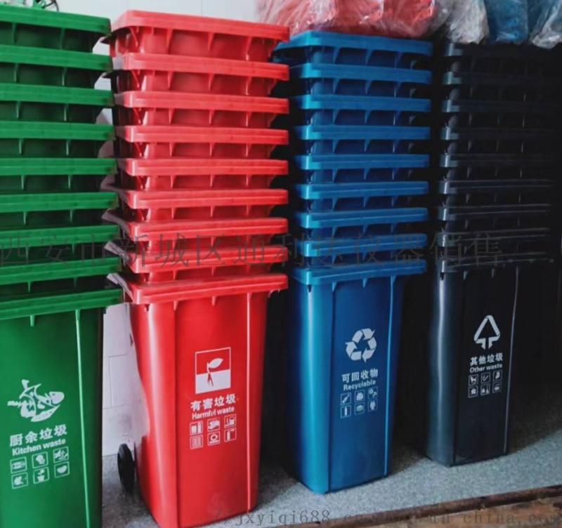 西安垃圾桶分類垃圾桶