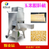 粟米 苞谷剥粒机,自动玉米脱粒机