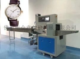 手表包装机 饰品包装机