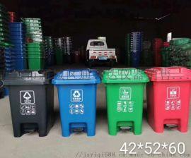 西安哪裏有 垃圾桶分類垃圾桶
