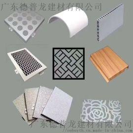 综合  铝蜂窝板 铝合金光铝蜂窝板