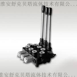 ZD102-2系列整体液压多路阀
