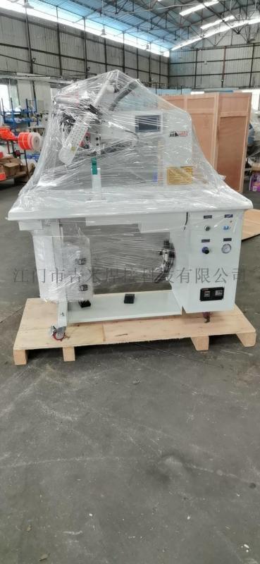 熱風縫口密封機 熔膠過膠機 熱風焊接機 帆布焊接機