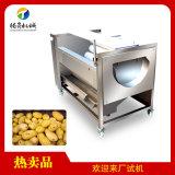 中型農產品加工設備 馬蹄清洗機 毛刷花生清洗機