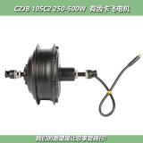 常州佳博电机105C2后驱电动车电机卡飞 电动自行车电机厂家 轮毂电机功率250-500W支持定制 中心出线