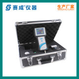頂空氧氣分析儀 包裝殘氧測試儀