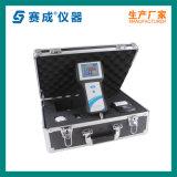 顶空氧气分析仪 包装残氧测试仪