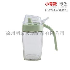 防漏油壶醋壶油瓶醋瓶香油瓶酱油瓶调料瓶油罐