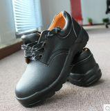 鋼頭防護黑色勞保鞋 耐酸鹼透氣防砸防刺防滑安全鞋