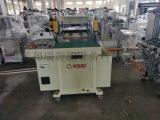 威翔瑞350电子材料套位模切机