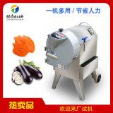 廚房設備,土豆切片機蔬菜切菜機,自動多功能切菜機