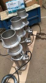 QY三相380v油浸式潜水泵农用高扬程大流量抽水泵灌溉4/6/8寸