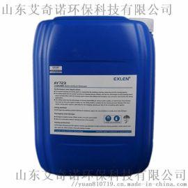 酸洗缓蚀剂HS-717生产供应