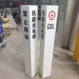 普通雕刻樁玻璃鋼路口標誌牌
