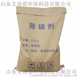 消泡剂WT-305规格齐全