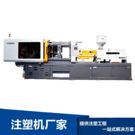 伺服注塑机 塑料注射成型机 卧式注塑机HXM298