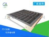 初效活性炭板式过滤器 折叠式过滤网