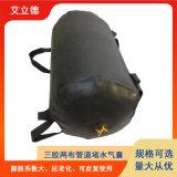 海象管道橡胶气囊检测直观易于观察气囊封堵