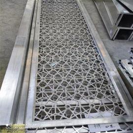 石家庄门头造型雕花铝板 楼体外墙镂空雕花铝板用途