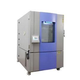 **高低温交变循环试验箱_让企业测试更加可靠