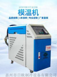 高温型运水式模温机厂家**