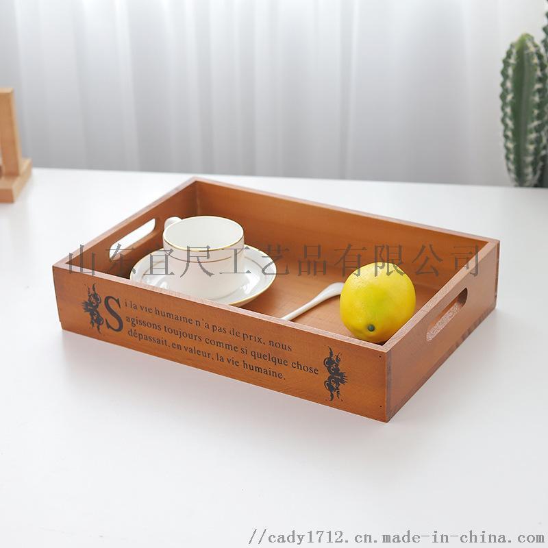 实木木质化妆品收纳盒木制整理收藏盒