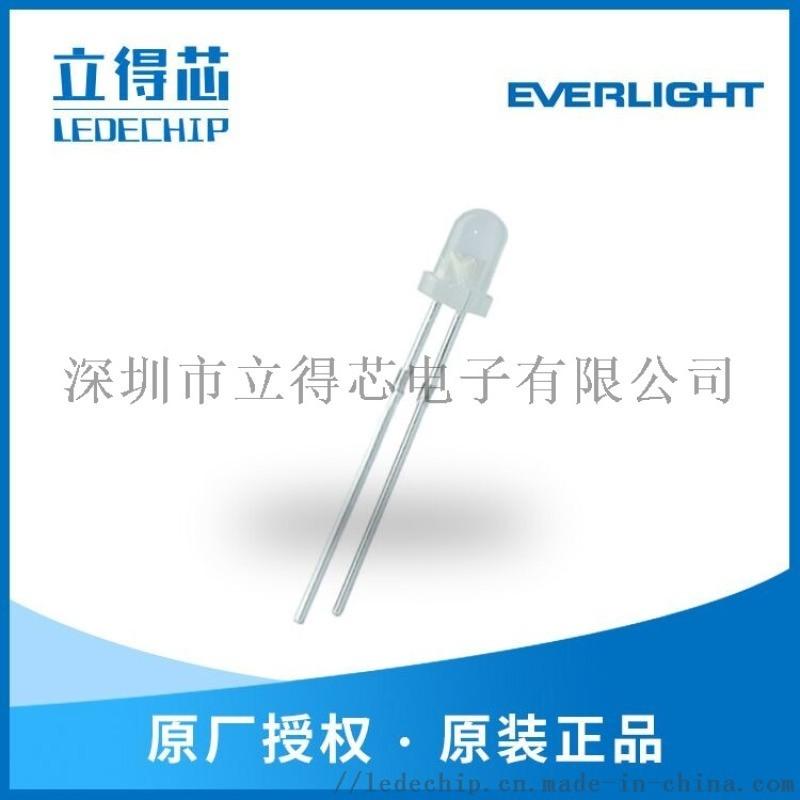 234-10SDRD/S530-A3插件LED燈珠