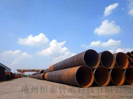 厚壁国标大口径螺旋钢管生产厂家