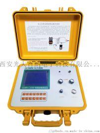 光大百纳电缆故障检测仪,电缆故障测距仪