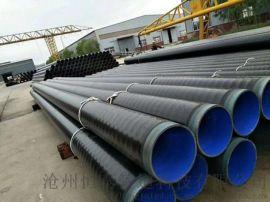 加强级3PE防腐钢管制造厂家