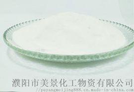 食品级、工业级海藻酸钠
